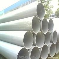 5 pouce pvc drainage tuyau/pvc tuyau de drainage de l'eau ...