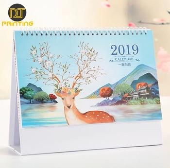 Monthly 2019 12 Sheets Best Paper Table Calendar Wall Desk Spiral