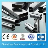 Free Sample Stainless Steel Oval Pipe Stainless Steel Half ...