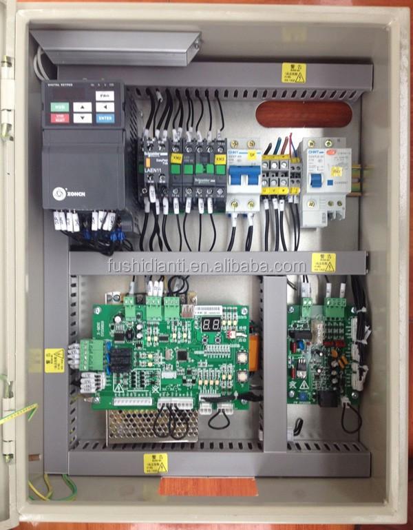 250kg Dumbwaiter Elevator Controller Cabinet System - Buy Dumbwaiter