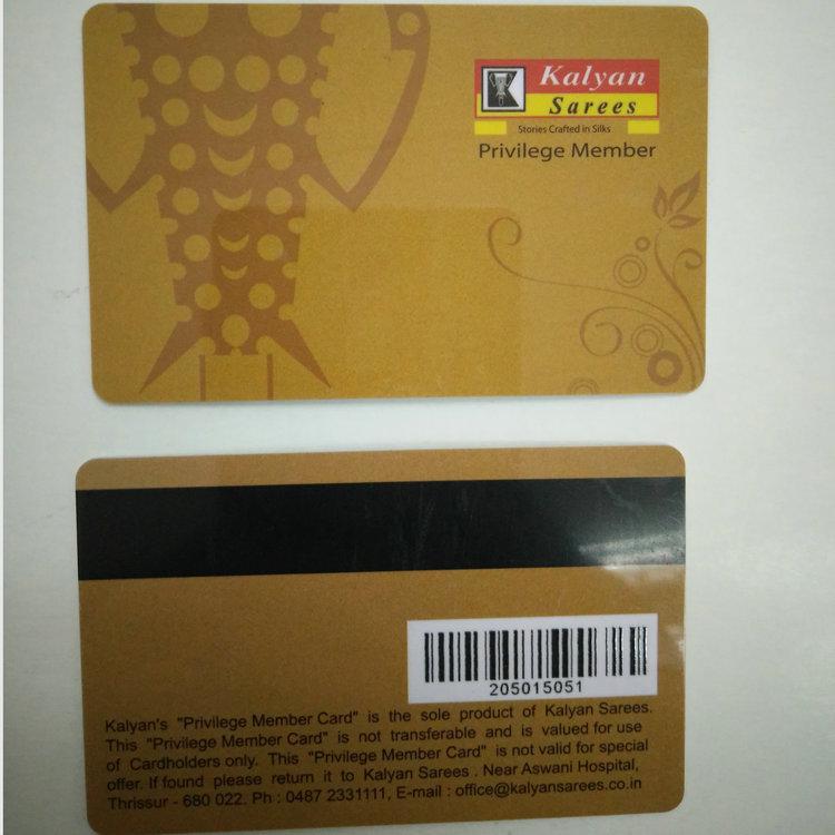 Blank Membership Cards Wholesale, Membership Card Suppliers - Alibaba