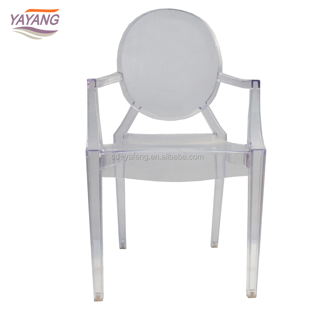 Chair Price Wholesale Prices Clear Resin Hotel Wedding G Plastic Chair Buy Clear Resin Wedding Chair Plastic Chair Price Wholesale Hotel Weddding Chair Product