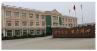 Luxury Banquet Chair Fire Resistent Banquet Hall Chairs ...