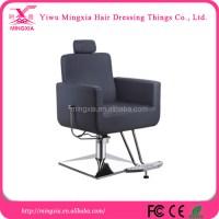 Stylish Salon Chairs. salon chair      manufacturers