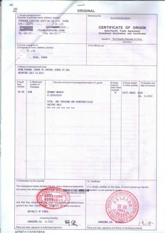 Professional Agent The Textile Certificate Of Origin Asia-pacific - Certificate Of Origin Forms