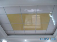 60x60 Easy Cleaning Pvc Drop Ceiling Tiles House Ceiling ...