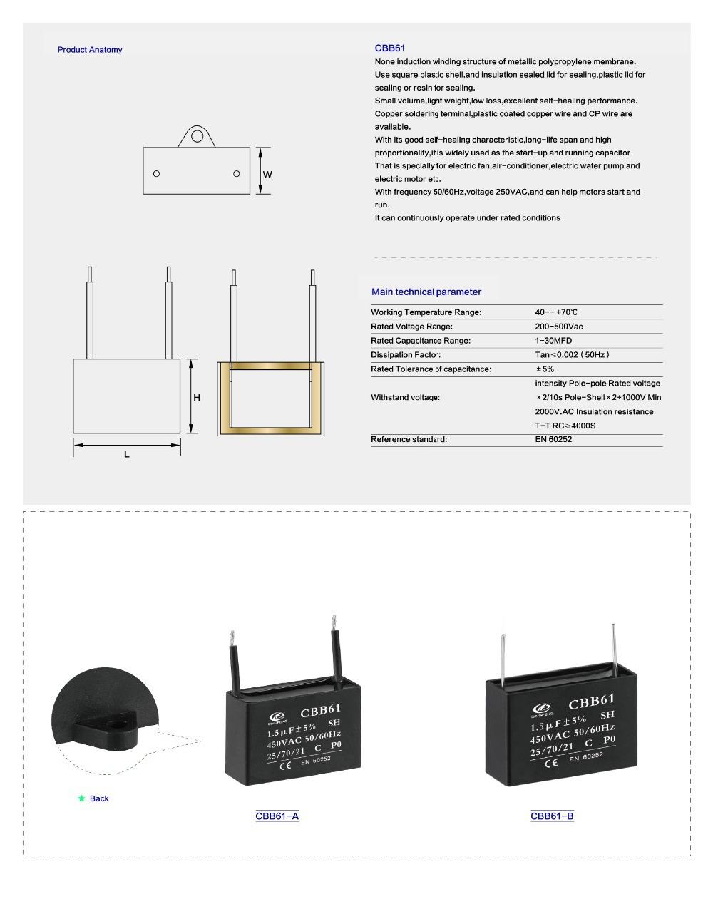 bm cbb61 wiring diagram