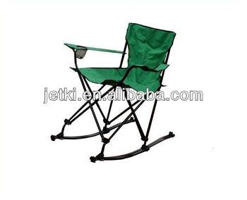 Folding Metal Camping Rocking Chair View Folding Rocking