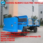 Electric Cargo Truck AW1020H
