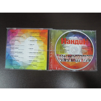 Cd With Jewel Case Package,Cd Tray,157gsm 1 Page Front Cover And