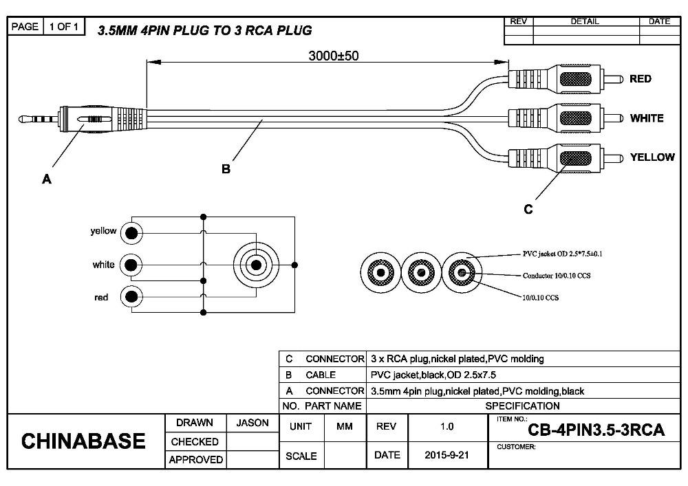 Optional Male Plug Wiring - 20724685219 \u2022