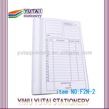 Yiwu Zhejiang Sales Order Sample Work Order Form - Buy Sample