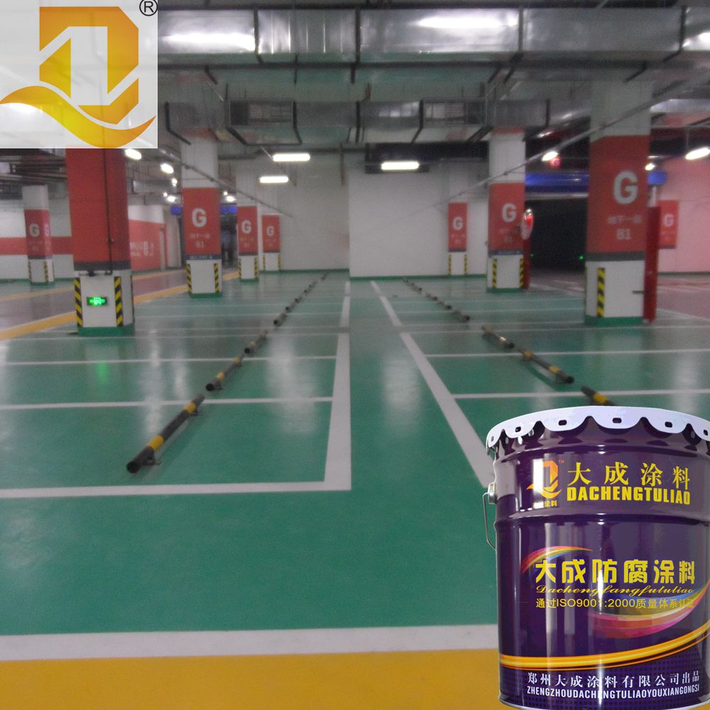Garage Floor Paint In Basement Hot Sell Epoxy Concrete Garage Floor Coating Floor Paint For Basement Parking Lot Buy Epoxy Floor Paint Concrete Floor Paint Concrete Garage Floor