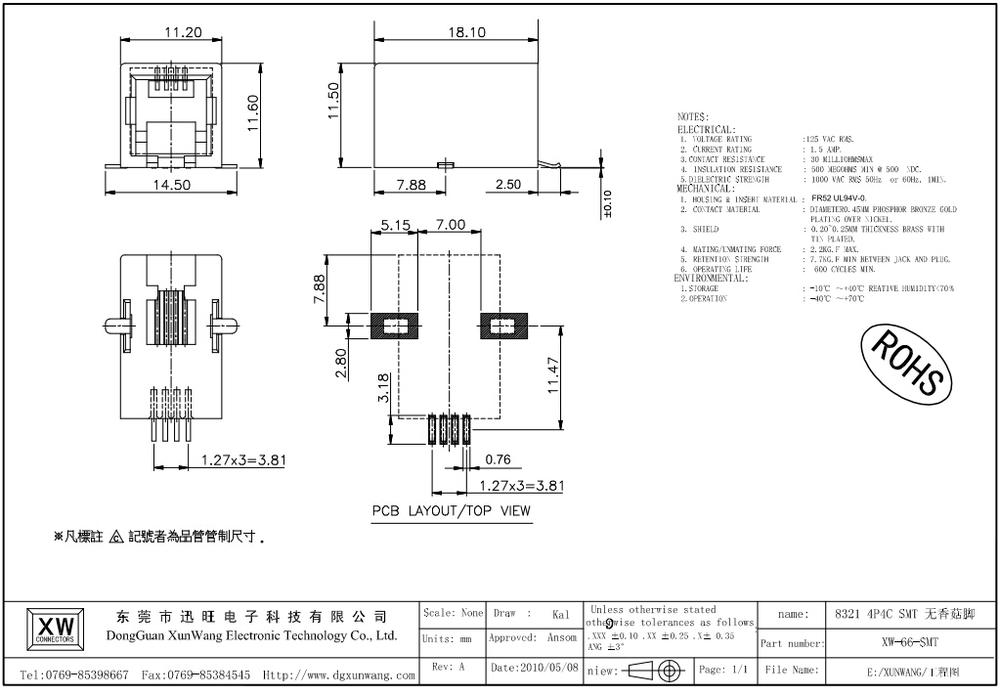 Modular Plug 8p8c Rj45/rj9/rj12 Connector - Buy Modular Plug 8p8c