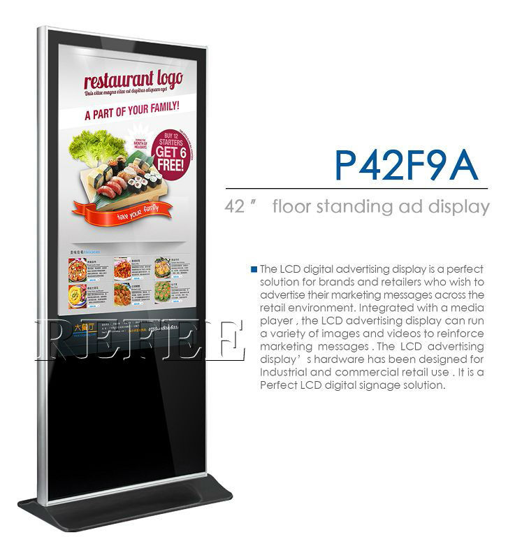 Lg Samsung Digital Signage / Sample Of Advertisement Product