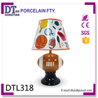 Rugby shape decorative table lamp made in china kids lamp