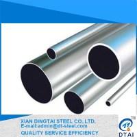 Large Diameter Stainless Steel Welded Pipe Price List ...