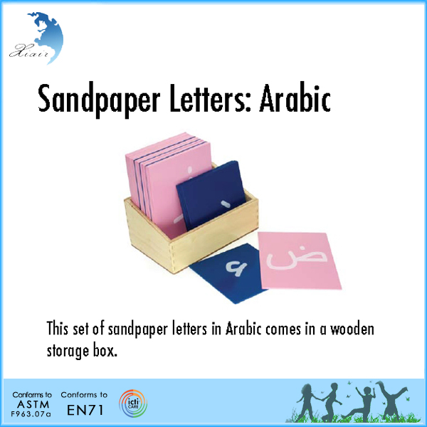 Montessori Kid Toys Wholesale Dropship Sandpaper Letters Arabic