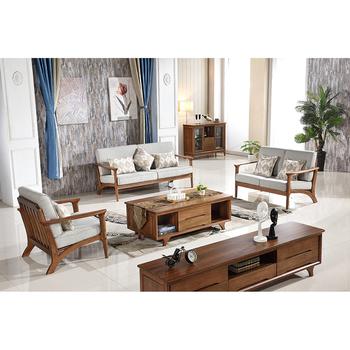 European Modern Latest Simple Style Living Room Furniture