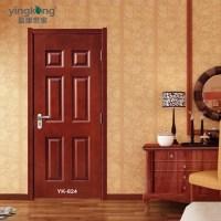 Simple Wooden Main Door Designs