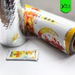 Metallized PET food packaging film aluminum foil manufacturer