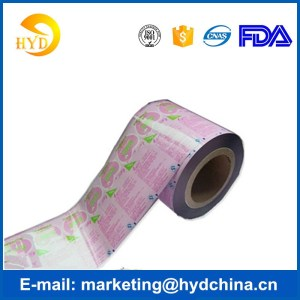 Aluminum Foil Sealing Roll with PP PE PVC lacquered For Food Packaging