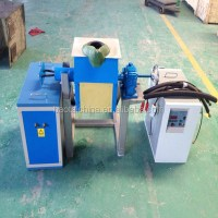 Small Industrial Induction Furnace / Metal Smelting ...