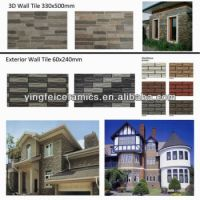 Outdoor Wall Cladding Decorative Ceramic Wall Tile Mural