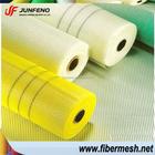 low price fiberglass mesh/ alkali resistant fiber glass mesh for wall covering