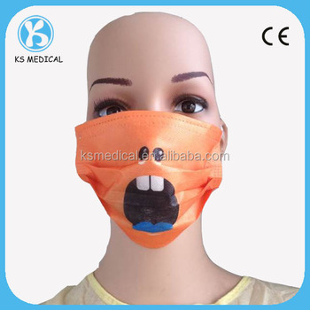 Free Printable Face Masks - Buy Product on Alibaba