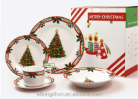 Cheap Oem Decal Ceramic Christmas Colorful Dinnerware Sets ...