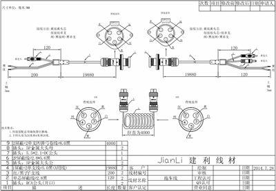 cctv 6 pin din wiring diagram