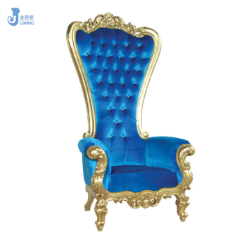 White Royal Wedding Throne Chairs For Wedding Party
