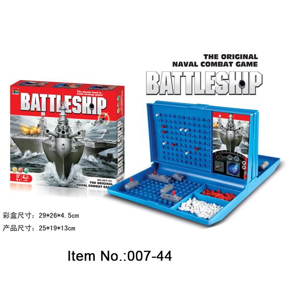Battleship Game, Battleship Game Suppliers and Manufacturers at - sample battleship game