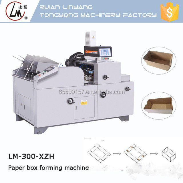 Buy Cheap China making a paper box Products, Find China making a
