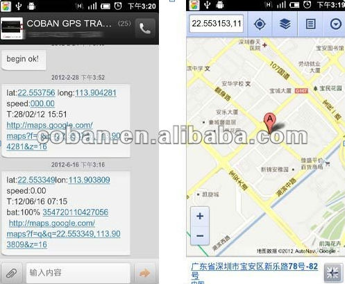 Alibaba Express Gps303 Mobile Phone Voice Gps Tracker Send Sms Stop