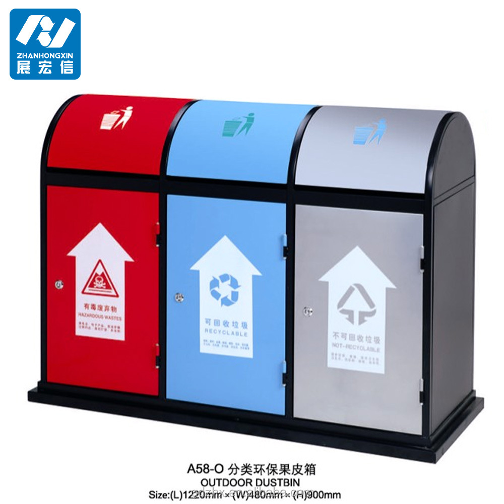 Elegant Trash Can Lowes Stainless Steel Beautiful Advertising 3 Bin Elegant Trash Can Park Dustbin Recycling Bin 3 Compartments Buy Dustbin With Ashtray Recycling Bin