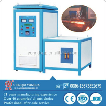 Portable Igbt Mosfet Induction Heating Equipment Buy