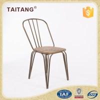 European Simple Style Patio Garden Wrought Iron Chair ...