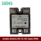 80a 480V/660VAC load voltage single phase ssr relays solid state relay