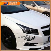 Car Body Side Sticker Design,Auto Accessory Car Sticker ...