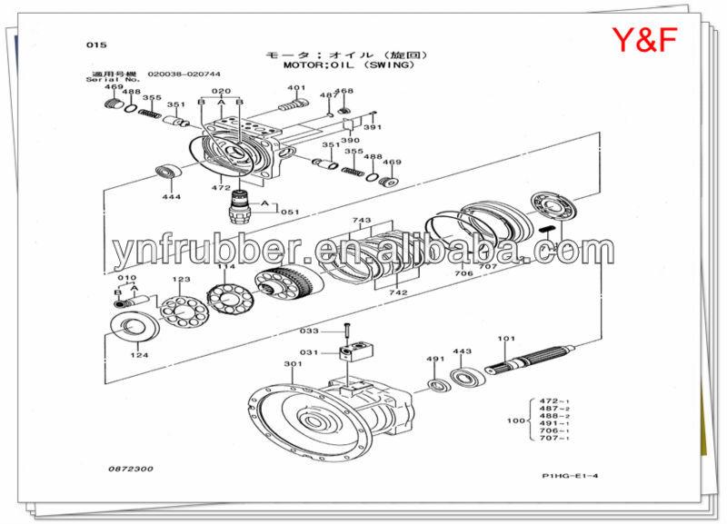 1992 Ford Tempo Fuse Box Diagram