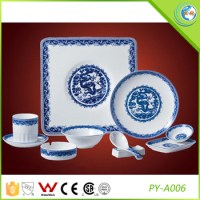 Unique Design Nice Pattern Decal China Dinnerware Set ...