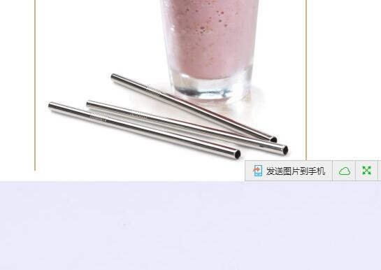 Straight Reusable Stainless Steel Drinking Straws With