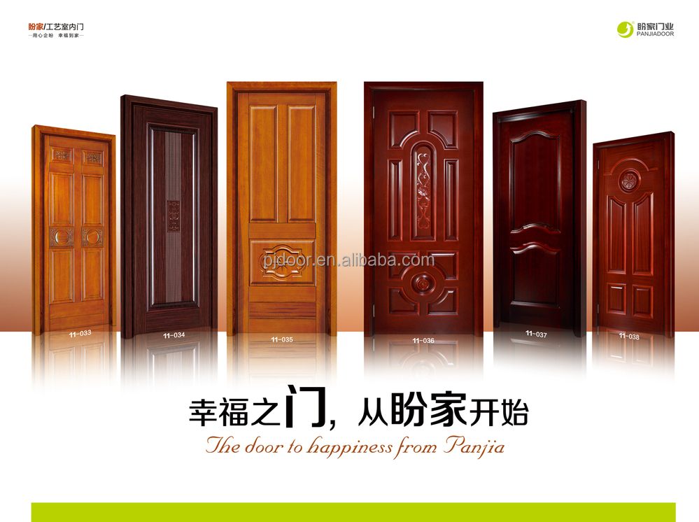 Hot Sale European Style Interior Front Kerala Double Door