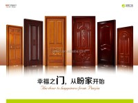 Hot Sale European Style Interior Front Kerala Double Door ...