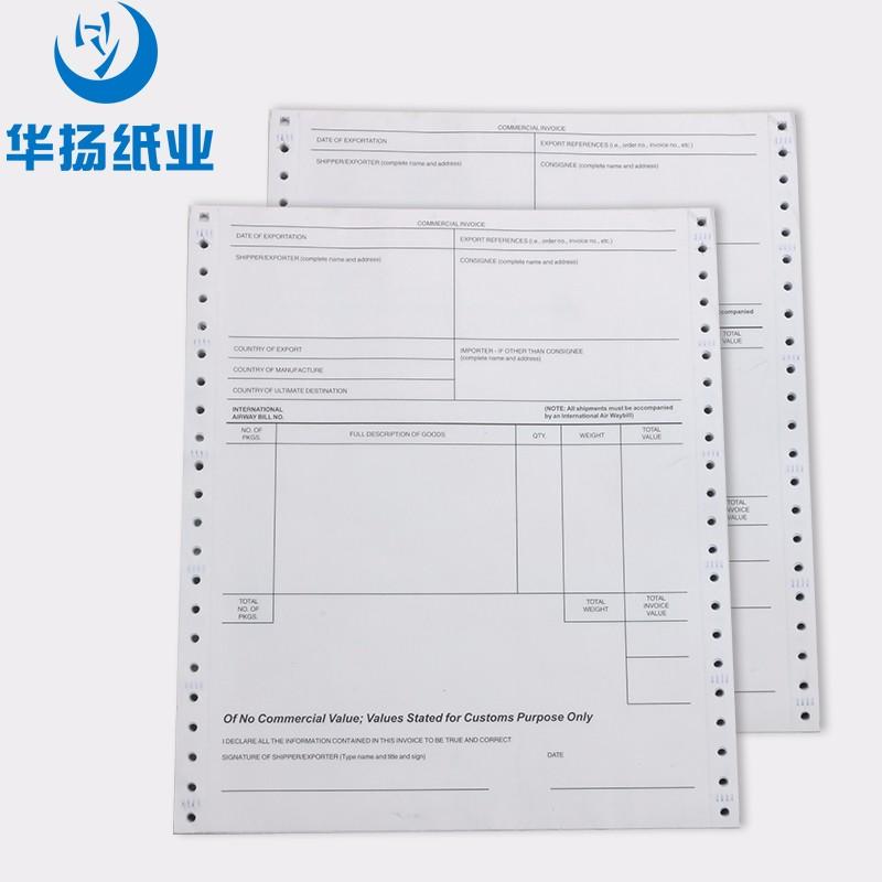 paper order form – Delivery Order Form