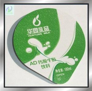printed aluminum foil lid for cans, aluminum foil lid for food container, aluminum foil lid for sealing jar