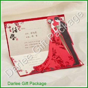 3d Wedding Invitation Card/pop Up Wedding Invitation Card/wedding