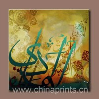 Handmade Modern Abstract Islamic Calligraphy Canvas ...